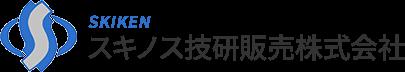 発汗現象を可視化する【スキノス技研販売】